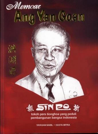 Memoar Ang Yan Goan, 1894-1984 : tokoh pers yang peduli pembangunan bangsa