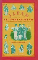 Japan in the Victorian Mind : A Study of Stereotyped Images of A Nation 1850-80
